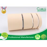 """Wholesale General Use Sticky Crepe Paper Rubber Adhesive Tape for Auto Car Painting , 2"""" x 60yd from china suppliers"""