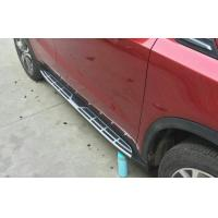 Wholesale SUZUKI 2015 New VITARA Side Step Bars Korean Style Running Boards Feet Treadle from china suppliers