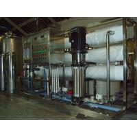 Wholesale Active Carbon Filter Water Treatment Equipment Automatic Grade Professional from china suppliers