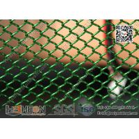 Buy cheap Green Color Decorative Chainlink Curtain | China Metal Curtain Factory from wholesalers
