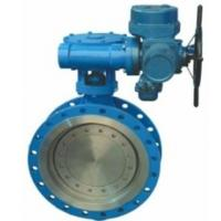 Wholesale Electric Wafer Style Butterfly Valve Triple Eccentric Design Outdoor Type from china suppliers