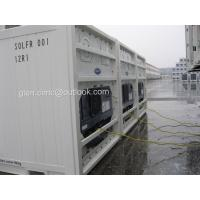 Wholesale Reefer Container-10ft offshore from china suppliers