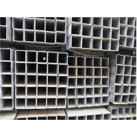 Wholesale ST52 Square Steel Pipes  Small Diameter SHS ERW For Glass Curtain Wall from china suppliers