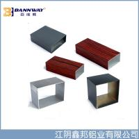 Wholesale 6063-T5  Square Aluminium Tube Profile China Manufacturer from china suppliers