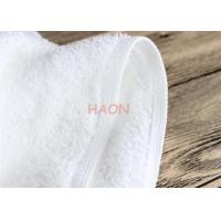 Quality Embroidery On Jacquard  Hotel Bath Towels Dense Cotton Towel White Towel for sale
