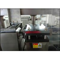 Wholesale Plastic High Speed Blister Packing Machine For Food Blister Packing Industry from china suppliers