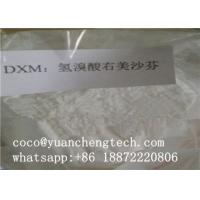 Wholesale Dextromethorphan Hydrobromide DXM Fat Burning Steroids CAS 125-69-9 from china suppliers