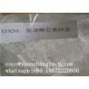 Buy cheap Dextromethorphan Hydrobromide DXM Fat Burning Steroids CAS 125-69-9 from wholesalers