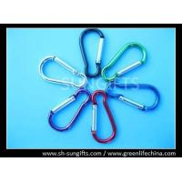 Wholesale Fashion high quality metal aluminum carabiner from china suppliers