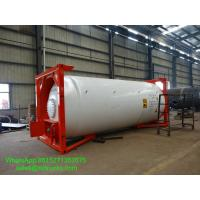 Wholesale T1 to T22 iso tank container for Oil  chemical  Portable iso Tank Container  WhatsApp:8615271357675  Skype:tomsongking from china suppliers