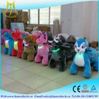 Wholesale Hansel Guangzhou Cute Shopping Mall Play Games Animal Toy Battery Operated Riding Animal At Mall from china suppliers