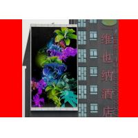 Wholesale Super Slim Noiseless Outdoor Full Color Led Display For Building Advertising from china suppliers