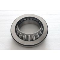 Wholesale High precision Spherical Thrust Roller Bearing for Iron / Steel Machinery 29444 from china suppliers
