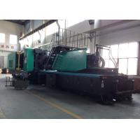 Wholesale 18000Kn PVC Pipe Fitting Injection Molding Machine With High Strength Frame from china suppliers