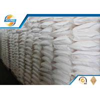 Wholesale White Fine 62% K2O KCL Production Chemicals For The Oil And Gas Industry from china suppliers
