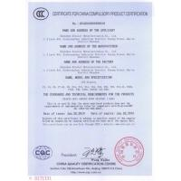 Shenzhen Dicolor Optoelectronics Co., Ltd. Certifications