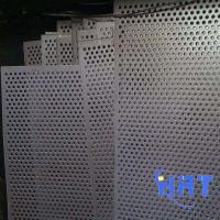Wholesale Punch plate mesh from china suppliers