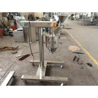 Wholesale Stainless steel pulverizer herbs grinder machine easy disacharging from china suppliers