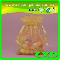 Wholesale Purple wedding organza gift bags with drawstring printed customized function from china suppliers