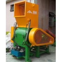 Wholesale Electric Motor Plastic Crusher Machine With High Toughness Blade 240kg from china suppliers