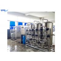 Wholesale Ultrapure Deionized Water Treatment Systems PLC Control Ozone Mixing Tower from china suppliers