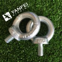 Wholesale Drop Forged Din580 Eye Bolt For Lifting And Connecting from china suppliers