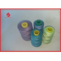 Wholesale Various Colors Recycled Polyester Weaving Yarn Good Evenness Great Strength from china suppliers