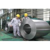 Wholesale CRC , Cold Rolled Strip Steel , Cold Rolled Steel Sheet Thickness from 0.12-2.5mm from china suppliers