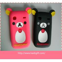 Wholesale Colorful Silicone Phone Cases Cute Waterproof With Custom Logo from china suppliers
