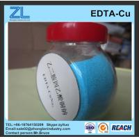 Wholesale EDTA-Copper Disodium manufacturer from china suppliers