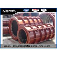 Wholesale DN Series Reinforced Concrete Pipe Mold With 12 Months Warranty from china suppliers