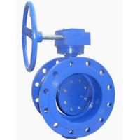 Wholesale Flanged Butterfly valve/butter fly valve/buterfly valve/tight shut off/centerline butterfly valves from china suppliers