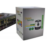 Buy cheap Holy 26 translations 8GB Chapter screen display quran speaker with remote controller from wholesalers
