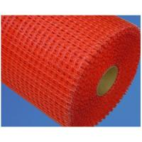 Wholesale Alkali Fiberglass Mesh (125G) from china suppliers