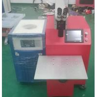 Wholesale Yag Laser Jewelry Spot Welder / Spot Welding Equipment With UK Ceramic Cavity from china suppliers