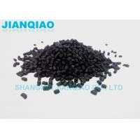 Wholesale Weather Resistance Maleic Anhydride Modified Polypropylene High Liquidity Good Rigidity from china suppliers