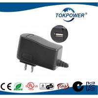 Wholesale UK Plug Modem Power Adapter 5V 2000mA Wall Universal USB Power Adapter Power Supply from china suppliers