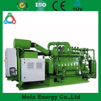 Wholesale New energy High efficiency Hot Sale Inverter Generator from china suppliers