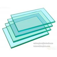 Wholesale Rectangle Tempered Glass/Toughened Glass from china suppliers