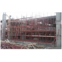 Wholesale frame scaffolding formwork system from china suppliers
