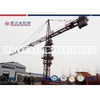 Wholesale Construction Slewing Crane QTZ40  Moving Self Erecting Tower Crane from china suppliers