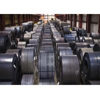 Buy cheap GB / JIS Standard Hot Rolled Coil SS400 Q235 Q345B 1.2mm - 20mm Thickness from wholesalers