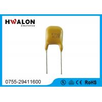 Buy cheap 0.5A 1A 2A 5A PPTC Thermistor Polyswitch Type PTC Resettable Fuse from wholesalers