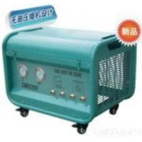Wholesale Cm8000 Light & Rapidly Full-automatic Refrigerant Recovery System from china suppliers