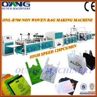 Wholesale Ultrasonic Non Woven Bag Making Machine High Speed For Shoes Bag from china suppliers