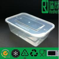 Buy cheap Professional Supply PP Food Packaging (B450-1750) from wholesalers