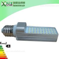 Wholesale 8W Super Quality G23 LED Plug Light, G24 LED Plug Lamp from china suppliers