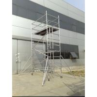 Wholesale Custom Adjustable Cold Pressed Ladder Frame Scaffold 2kn / ㎡ from china suppliers