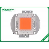 Wholesale Integrated Cob Full Spectrum Led Chip 50w Power Consumption from china suppliers