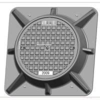 Wholesale Frp Round Manhole Cover For Power Grid/substation/smc Material/dual La from china suppliers